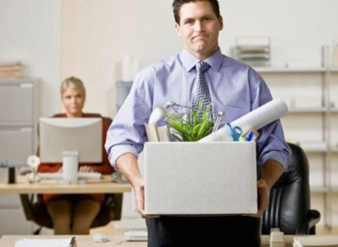 Какие причины увольнения при испытательном сроке