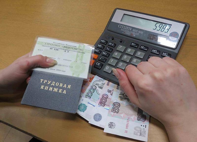 Закон о доплате к пенсии за стаж более50лет