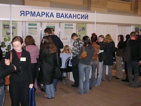 Порядок постановки на учет в центр занятости населения