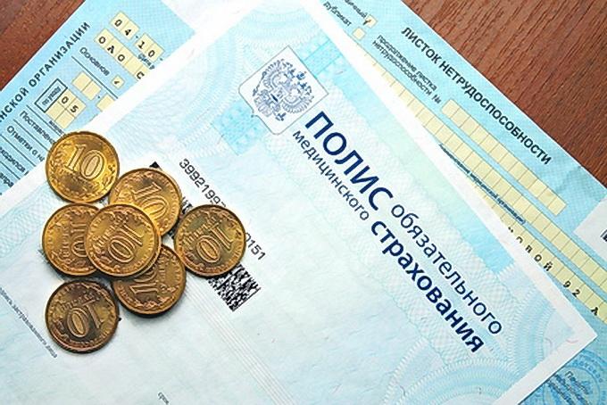 Новый закон о больничных листах в Российской Федерации