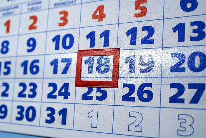 Как считать отпускные при неполным отработанном годе
