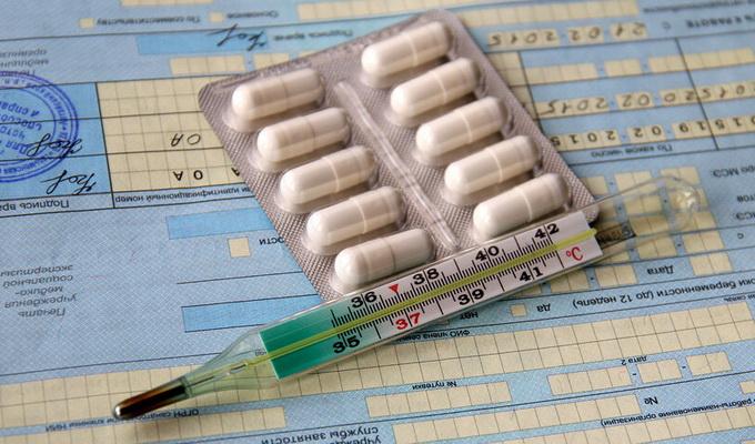 Изображение - В каких случаях на больничный лист начисляются страховые взносы f1bdac948d38063d848162f9f1404b63