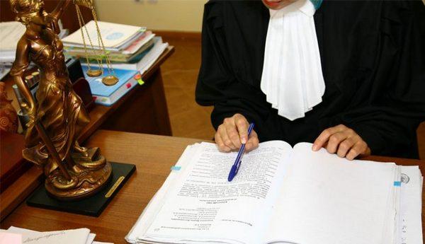 Обжалование дисциплинарного взыскания Акты, образцы, формы, договоры Консультант Плюс