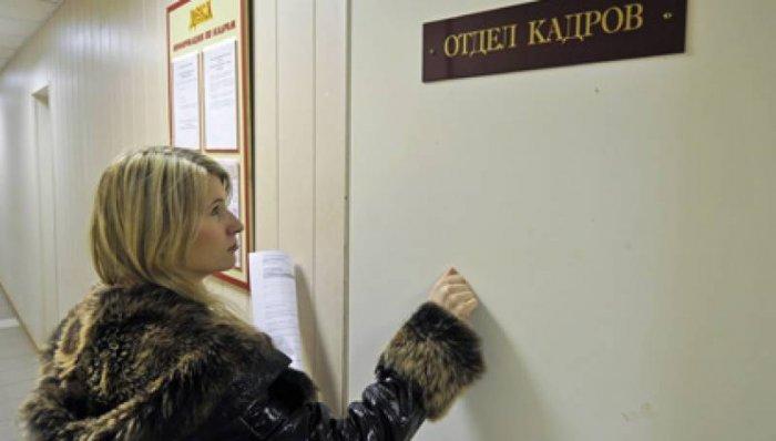 Изображение - Отказ в предоставлении отпуска работнику otkaz-otpusk-2_700x398