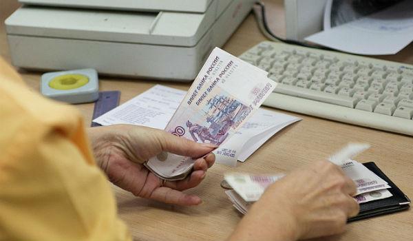 Сроки оплаты отпускных по трудовому кодексу