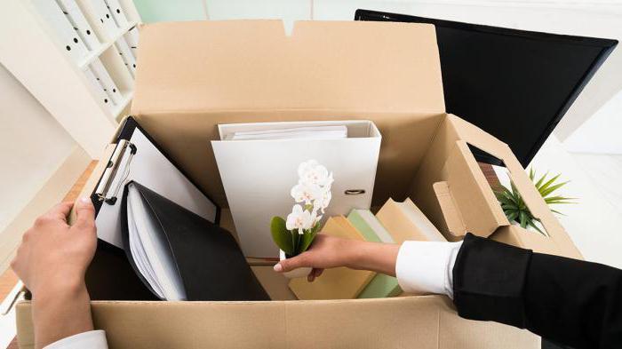 Увольнение с работы после отпуска