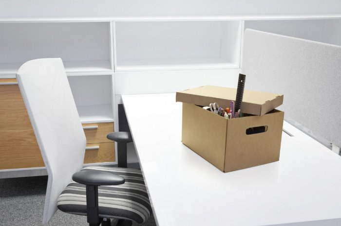 Дисциплинарное взыскание вплоть до увольнения