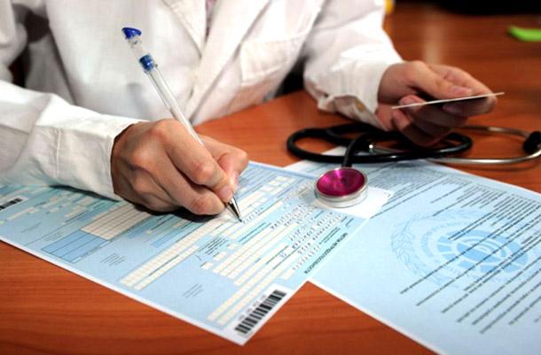 Как правильно оформляется больничный лист порядок выдачи