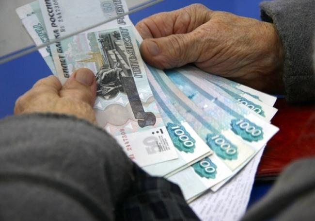Какой должен быть ипк для хорошей пенсии